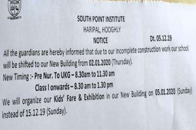 Our School will be shifted to our New Building from 02.01.2020
